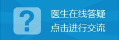 武汉白癜风医院医患交流平台